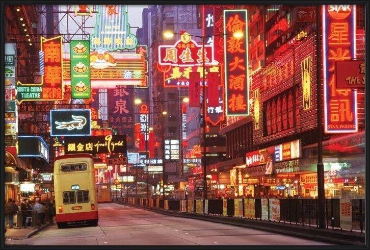 Hong Kong - neon Plakát