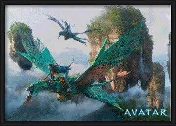 AVATAR - flying 3D Poszter